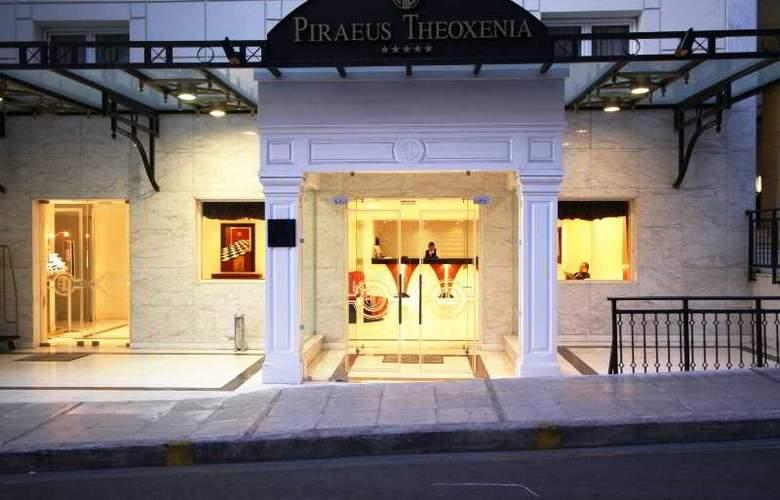 Piraeus Theoxenia - Hotel - 5