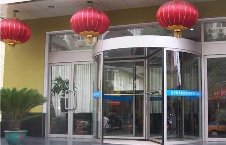 Shindom Inn Taoranting - Hotel - 6