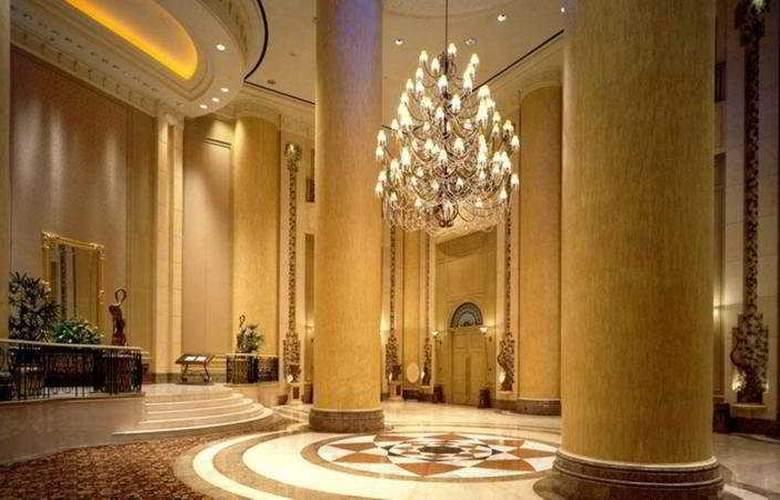JW Marriott Kuala Lumpur - General - 1