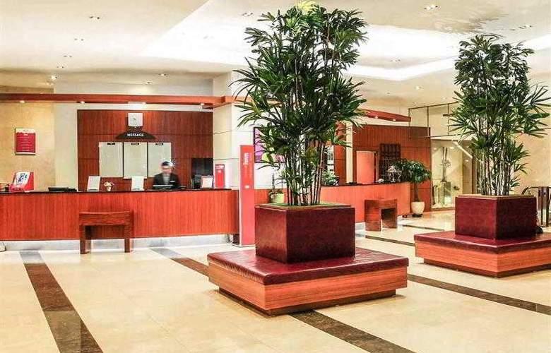 Ibis Suwon Ambassador - Hotel - 0
