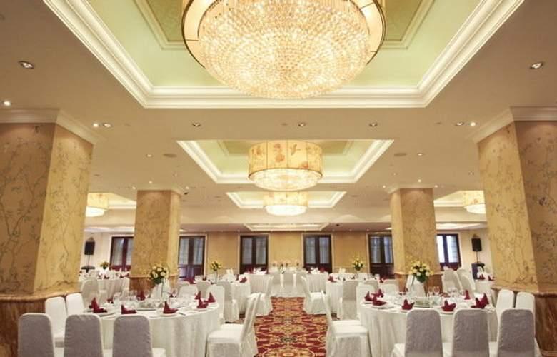 City Xiamen - Conference - 2