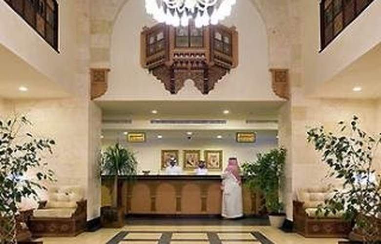 Manazel Al Ain Mercure - General - 3