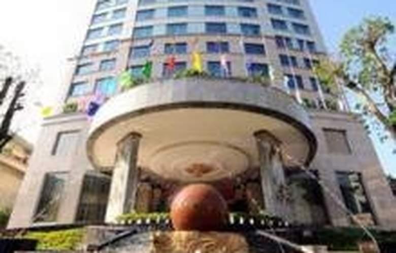 Muong Thanh Hanoi Hotel - Hotel - 0