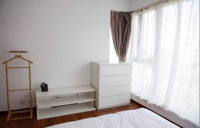Yopark Serviced Apartment-Hui Ning Garden - Room - 3