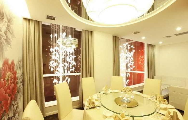 Jiang Tai Art - Restaurant - 9