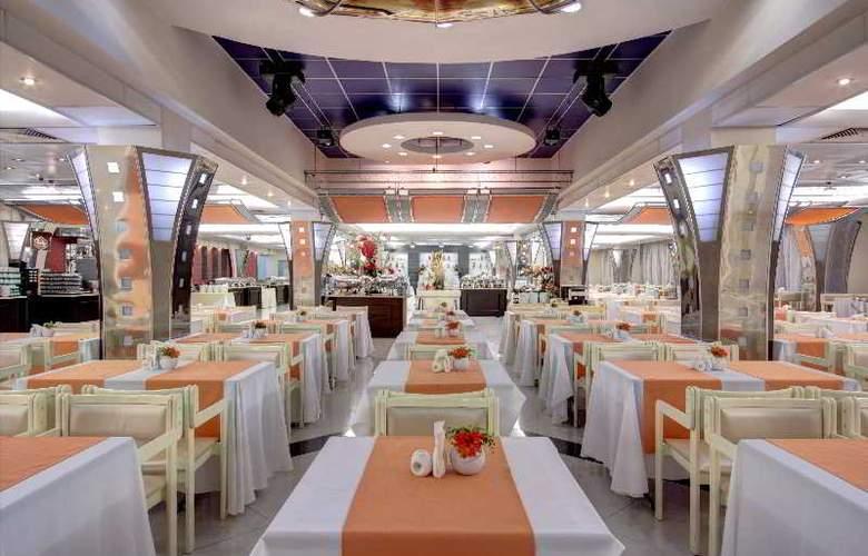 Izmailovo Alfa - Restaurant - 5