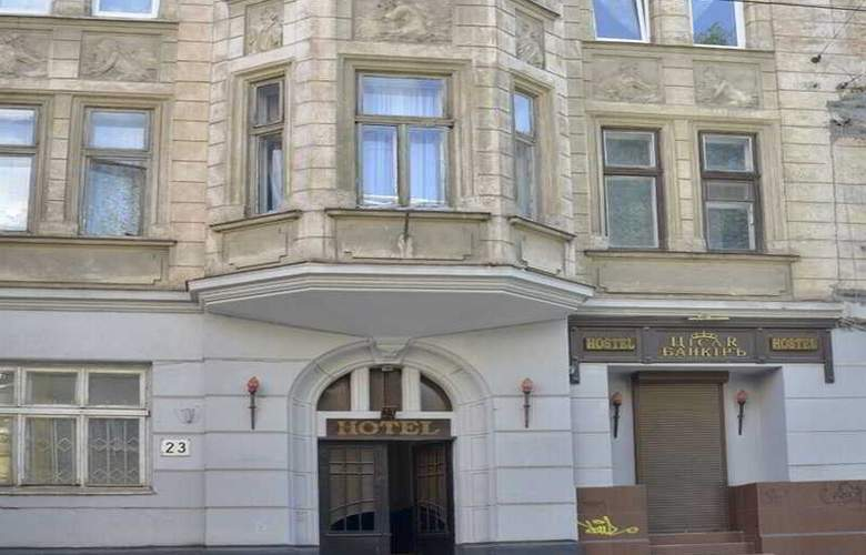 Hotel Tsisar Bankir - General - 2