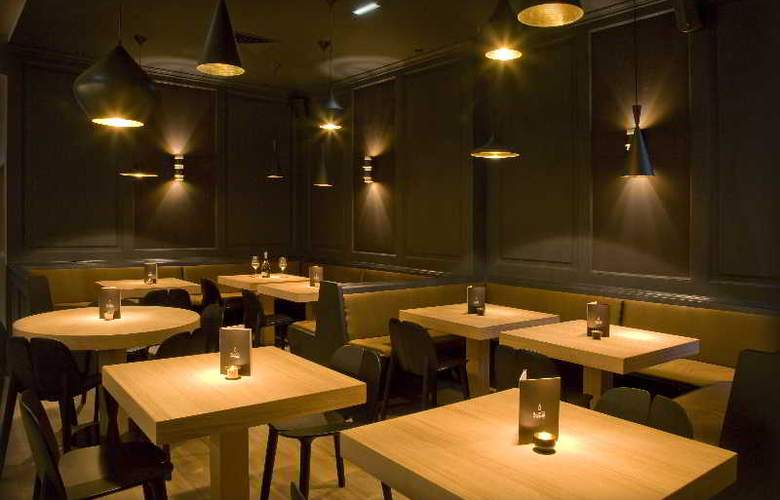 Hannong - Restaurant - 5