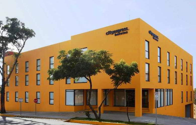City Express Oaxaca - Hotel - 0