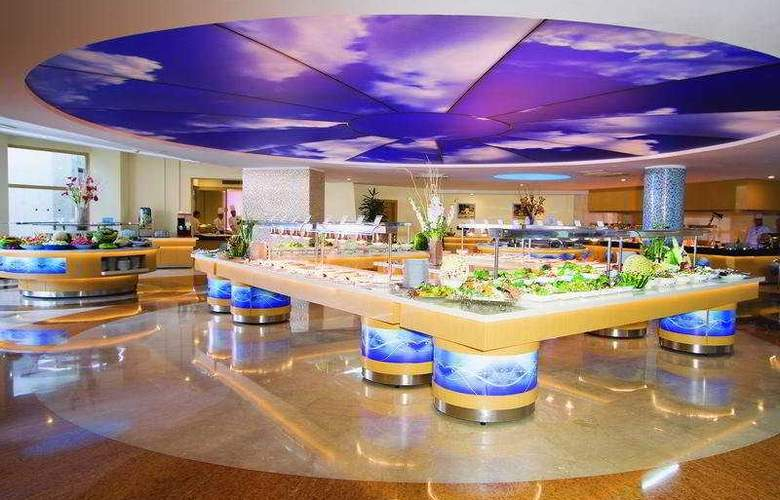 Blue Waters Club - Restaurant - 6
