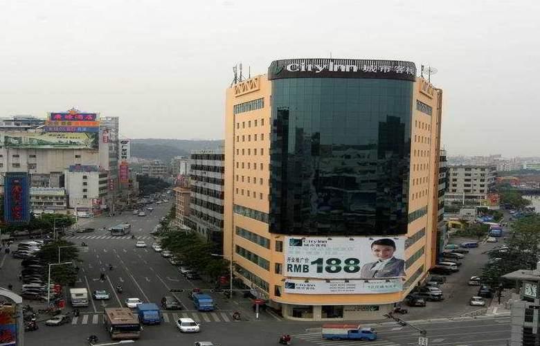 City Inn Yunhe Humen - Hotel - 0