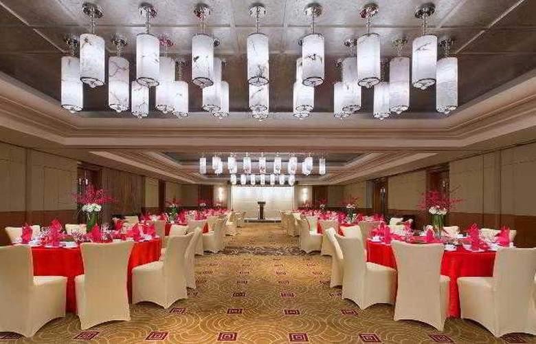 Four Points by Sheraton Shenzhen - Hotel - 30