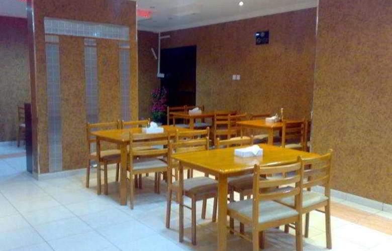 Shalimar Park - Restaurant - 3