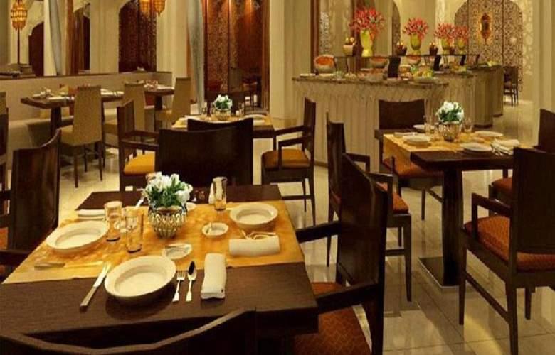 Makkah Clock Royal Tower a Fairmont Hotel - Restaurant - 9