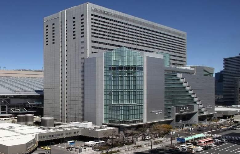 Granvia Osaka - Hotel - 0