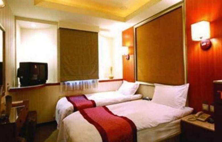 Zai Yan Leader Hotel Taoyuan - Room - 1