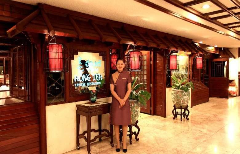 Ambassador Bangkok - Restaurant - 41