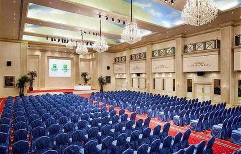 Holiday Inn Al Khobar - Conference - 8