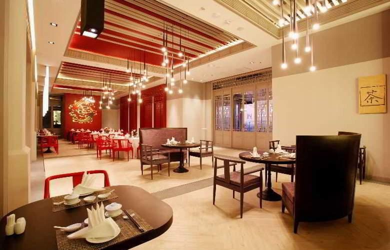 Prime Hotel Central Station Bangkok - Restaurant - 53