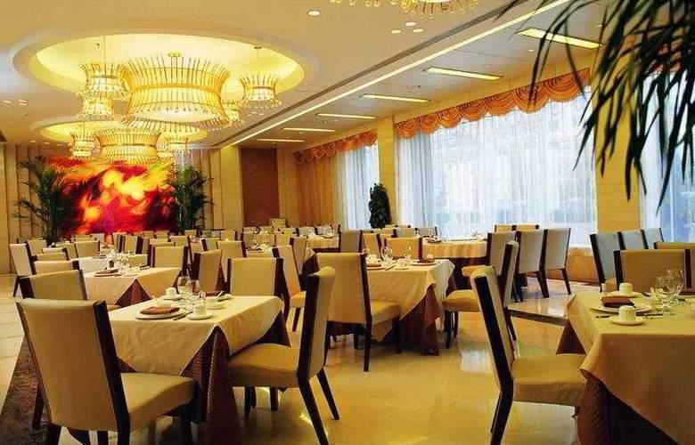 New Happy Inn International - Restaurant - 4