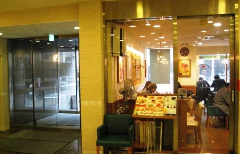 Sardonyx Ueno - Restaurant - 9