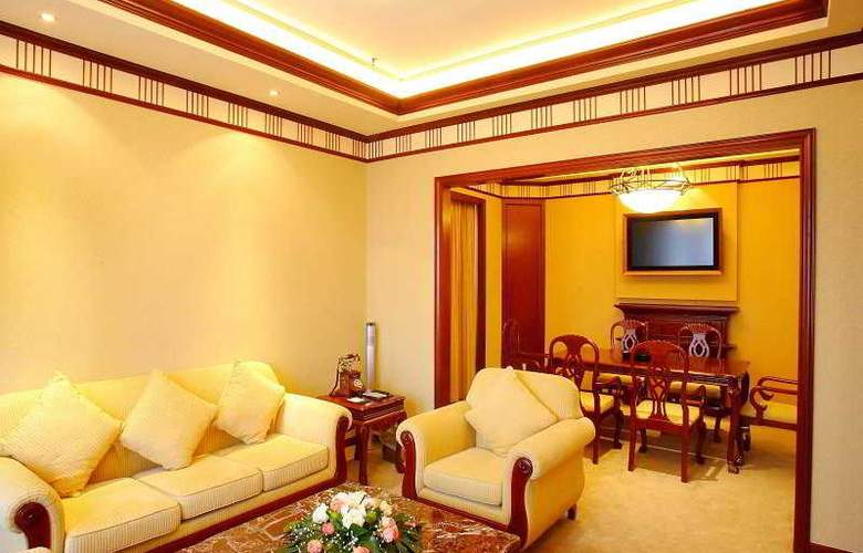 Park Shanghai - Room - 3
