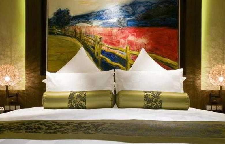 Pudi Boutique Hotel Fuxing Park Shanghai Xintiandi - Room - 14