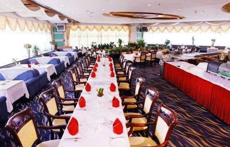 Capital Plaza - Restaurant - 12
