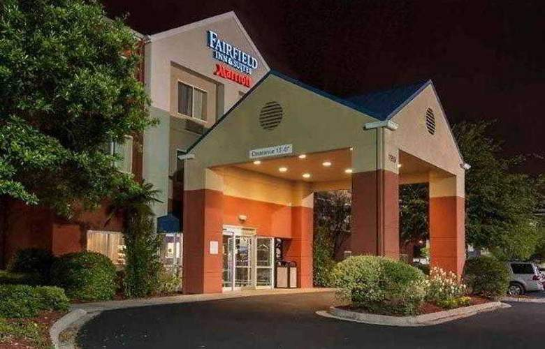 Fairfield Inn & Suites Baton Rouge South - Hotel - 0