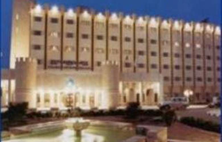 Badiat Cham - Hotel - 0