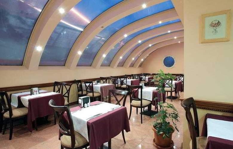 Orka Nergis Select ( Noa Hotels Nergis Select) - Restaurant - 9