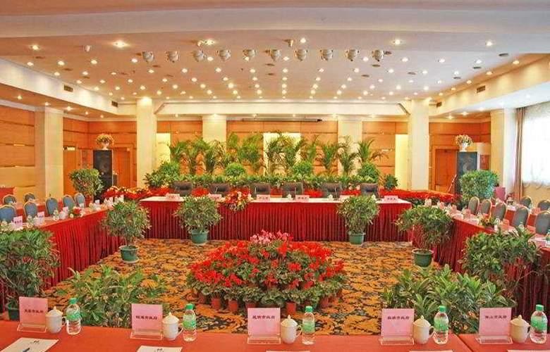 Yunnan Economic Trade - Conference - 10