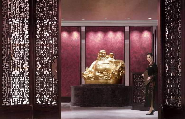Shangri-La Bangkok - Restaurant - 21