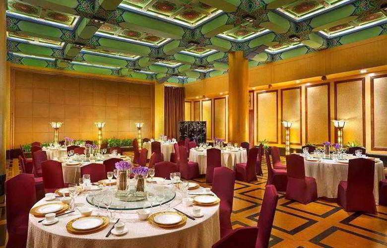 Sofitel On Renmin Square Xian - Hotel - 40