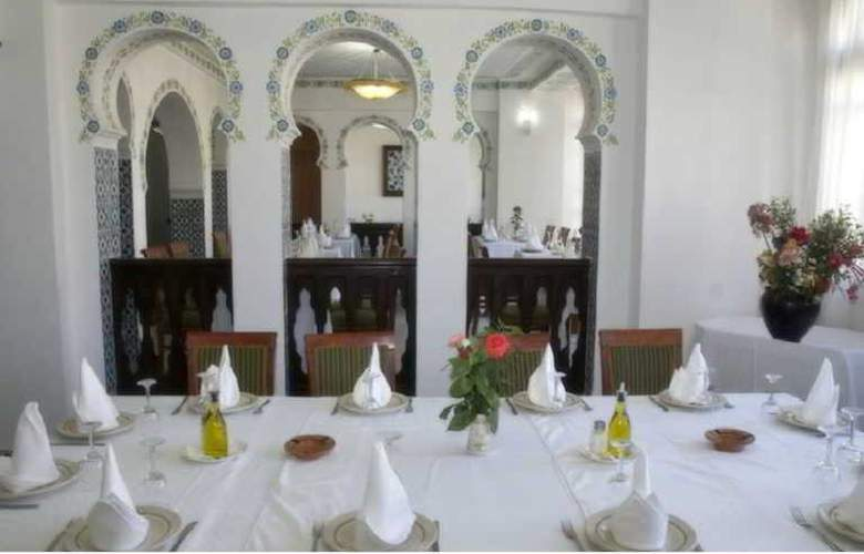 Dar Diaf - Restaurant - 14