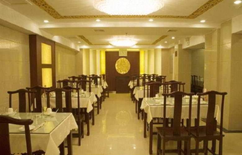 Super 8 Cuiwei - Restaurant - 4