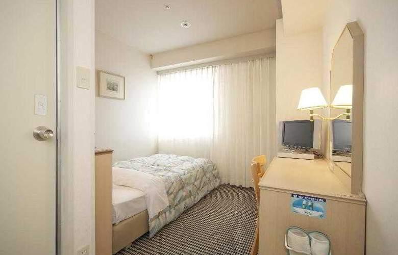 Kumamoto Washington Hotel Plaza - Room - 5