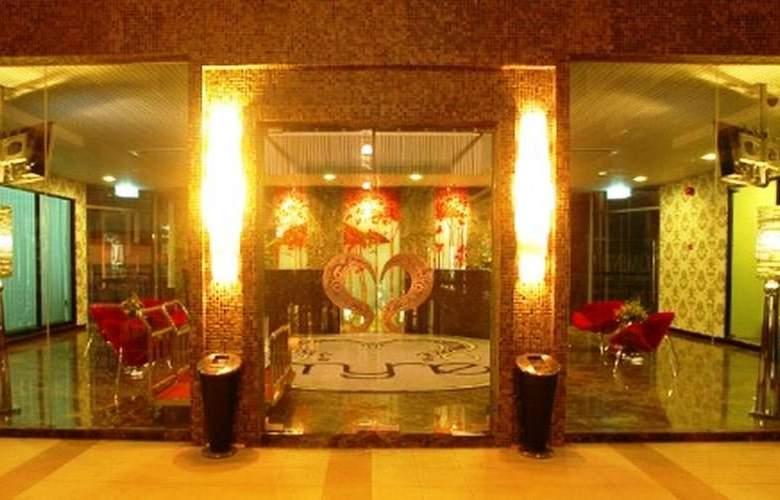 Celyn City Hotel - General - 4