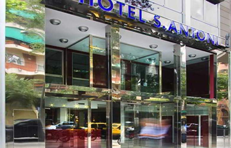 Sant Antoni - Hotel - 0