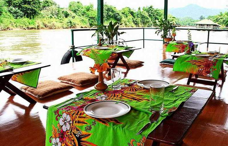 Pung - Waan Resort ( Kwai Noi ) - Restaurant - 6