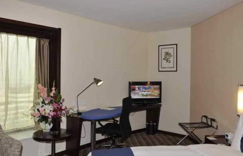 Holiday Inn Express Tianjin - Room - 9