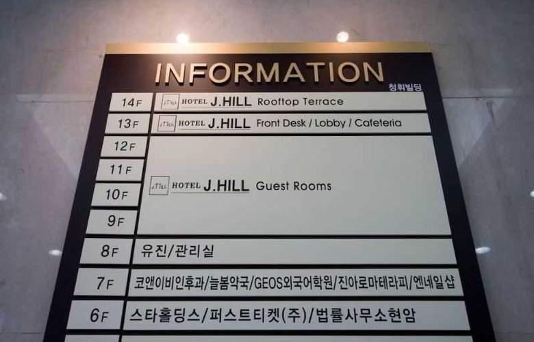 J Hill Hotel Myeongdong - Hotel - 3