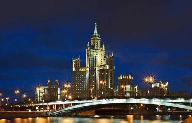 Courtyard Moscow Paveletskaya - Hotel - 9