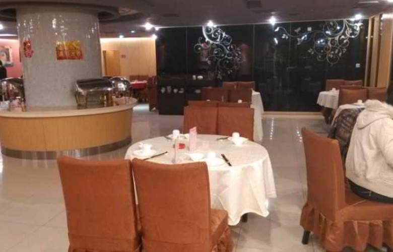 Vienna International Hotels South Railway Station - Restaurant - 2