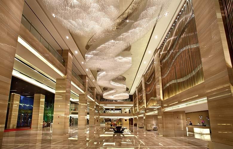 Longchamp Garden Hotel Changsha - General - 0
