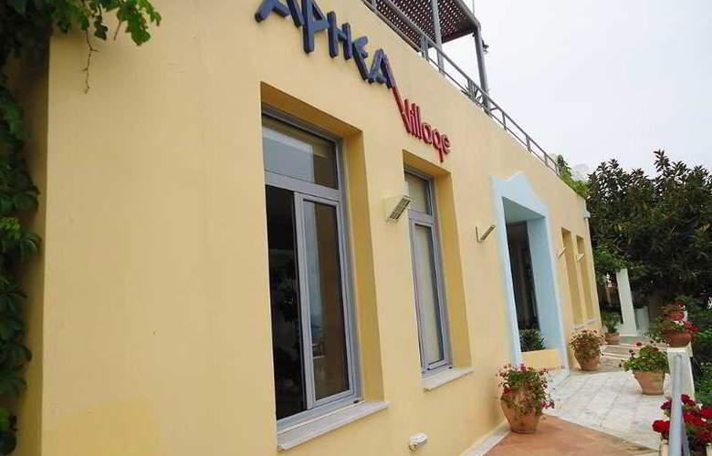 Aphea Village - Hotel - 14