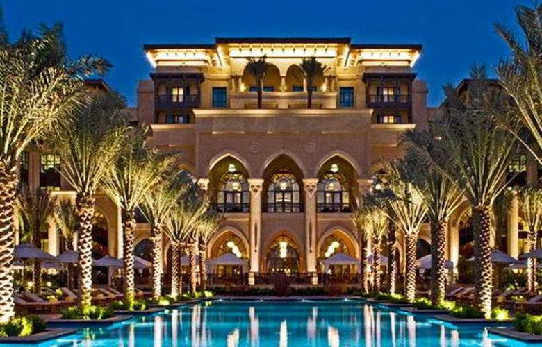 The Palace Downtown Dubai - Hotel - 0