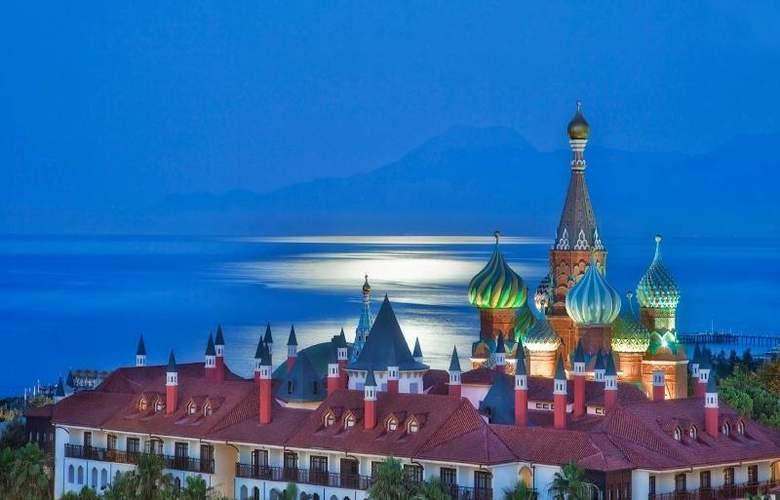 Wow Topkapi Palace - Hotel - 11