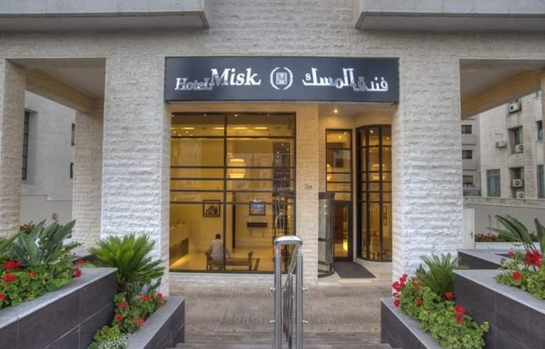MiskAmman Hotel - Hotel - 0