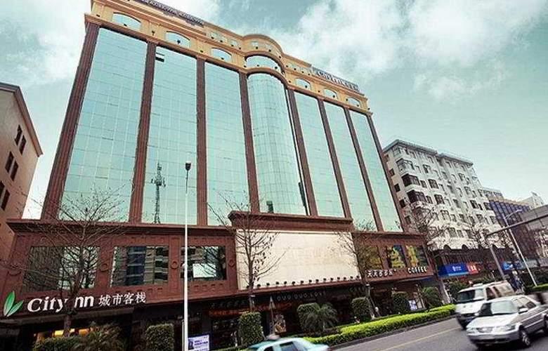 City Inn Nancheng Dongguan - Hotel - 0